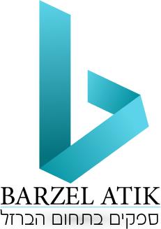logo barzel atik